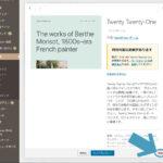 WordPressで不要なテーマを削除する方法